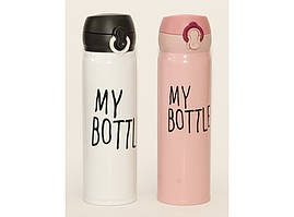 Термос My bottle T106 500мл, термокружка травень ботл
