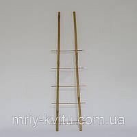 Опора бамбуковая 105