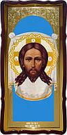 Православная икона Иисуса Христа - Спас Нерукотворный