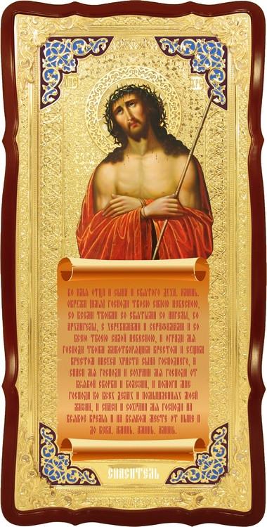 Иконы церковные Иисуса христа -  Спас в терновом венце