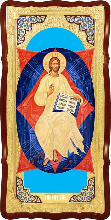 """Образ Ісуса Христа """"Спас у силах"""""""