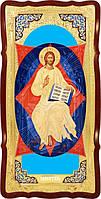 Образ Иисуса Христа - Спас в силах
