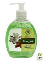 Мыло жидкое с натуральными маслами Миндаль 290 мл