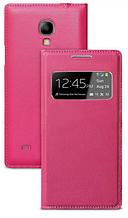 Чехол для Samsung Galaxy S4 mini i9190 S-View красный
