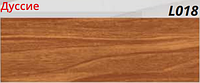 L018 Дуссие- плинтус напольный с кабель-каналом Line Plast  58 мм