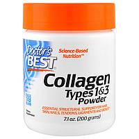 БАД Коллаген тип 1 и 3, Collagen, Doctors Best, порошок, 200 г
