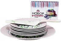 """Набор для торта """"Лаванда"""", блюдо Ø27см, 6 тарелок Ø18см и лопатка 27см (керамика)"""