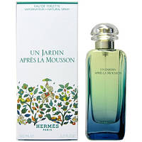 Hermes Un Jardin Apres La Mousson EDT 100ml (ORIGINAL)