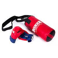 Набор детский (мешок+перчатки)