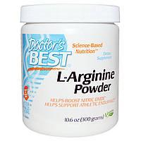 БАД  L-аргинин, L-Arginine Powder, Doctor\'s Best, 300 г.