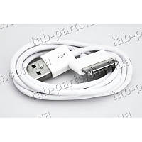 Кабель для планшета Apple Ipad 2/3, Iphone 2/3/4 белый