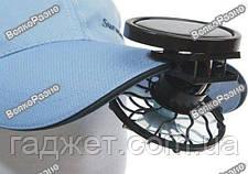 Вентилятор на солнечной батарее с клипсой для козырька головного убора.Вентилятор на солнечной батарее , фото 2