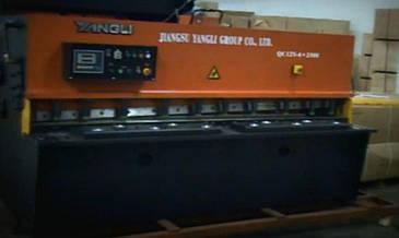 Гидравлические ножницы Yangli QC12Y 4-2500