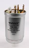 Фильтр топливный VW T4 1.9-2.5TDI (WUNDER WB-103)