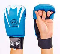 Накладки (перчатки) для каратэ VENUM GIANT NT(S-XL)VN-5854-B синий
