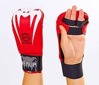 Накладки (перчатки) для каратэ VENUM GIANT NT(S-XL)VN-5854-R красный