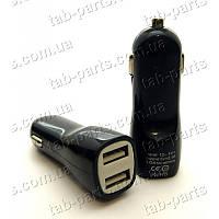 Зарядное устройство для планшета 5v 2.1A USB автомобильное