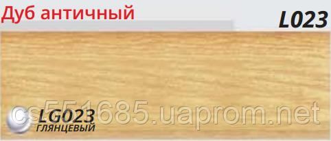 L023 Дуб античный- плинтус напольный с кабель-каналом Line Plast  58 мм
