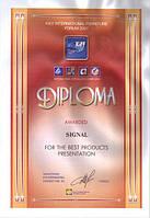Представленый диплом был выдан фабрике Signal за отличное качество мебели изготовленой из натурального дерева. Также дипломом было подтверждено то что фабрика выступает экспертом по изготовлению деревяных столов хорошого качества.