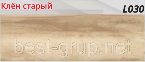 L030 Клён старый- плинтус напольный с кабель-каналом Line Plast  58 мм