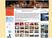 Корпоративные сайты под ключ в России, Украине и странах СНГ