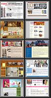 Продвижение сайтов в России, Украине и странах СНГ