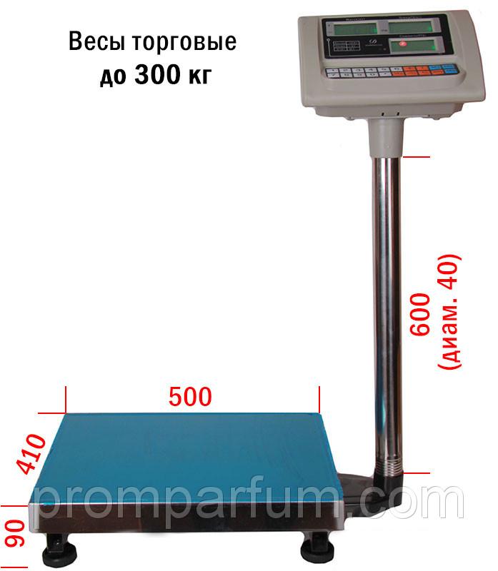 Весы торговые электронные Nokasonic (до 300 кг) с платформой и счетчиком цены на трубе (на стойке) DJV /83