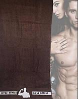 Махровые полотенца банные эксклюзивные фитнес для настоящих мужчин! 70х140 см.,