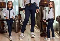"""Детские стильные брюки + ремень для девочек 0012 """"Тиар Заклёпки"""" в школьных расцветках"""