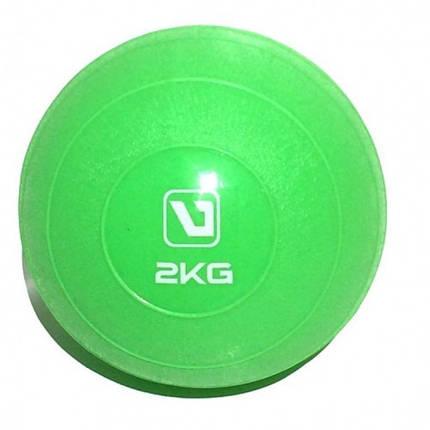 Медбол2 кг LiveUp SOFT WEIGHT BALL, фото 2