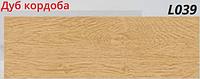 L039 Дуб кордоба- плинтус напольный с кабель-каналом Line Plast  58 мм