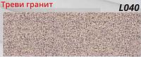 L040 Треви гранит- плинтус напольный с кабель-каналом Line Plast  58 мм