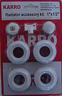 "Комплект футорок на радиатор 1""x1/2"" Karro"
