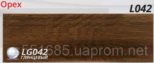 L042 Горіх - плінтус підлоговий з кабель-каналом Line Plast 58 мм