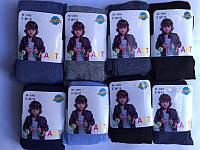 Детские колготки для мальчика однотонные Талант 92-140см.