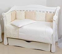 Детская постель Twins 4 элемента бампер подушки Romantik