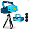 Лазерный проектор YX-032