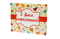"Шоколадный набор XL 20 плиточек ""З Днем народження''"