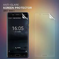 Защитная пленка Nillkin для Nokia 5 матовая
