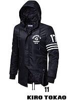 Куртка мужская демисезонная Kiro Tokao 66201G (черная), фото 1
