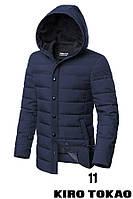 Куртка мужская демисезонная Kiro Tokao 4864D (темно-синяя), фото 1