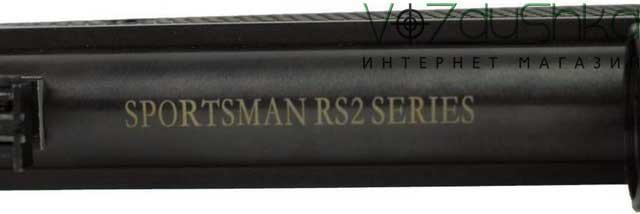 Beeman Sportsman RS2 Series