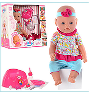 Пупс интерактивный аналог  Baby Born BB 8001-8