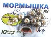 Мормышка Cеребро №4 (латунь, гальваническое покрытие серебром)