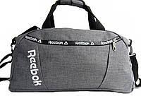 Спортивная сумка Reebok. Дорожная сумка.  КСС23-1