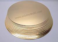 Подложки для торта золото-серебро d 26 см (50 шт)