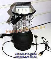 Лампа КЕМПИНГ Super 36Led зарядка 12 V+220 V солнечная батарея, динамо, USB