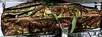 Чехол LFG камуфляж 90 см каркас под катушку 3 cекции