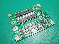 BMS Контролер заряда/разряда, плата защиты 3S Li-Ion 18650 12.6V 25A с балансиром