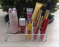Органайзер Box для косметики 17х9,5 см